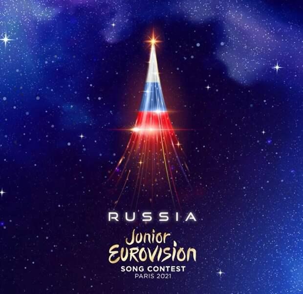 Россия поедет на «Детское Евровидение-2021» во Францию