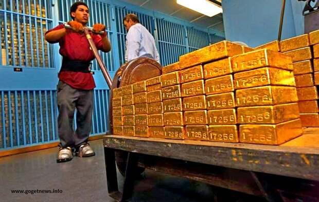 Эксперт рассказал о фокусе США с исчезновением золотого резерва