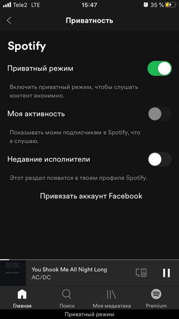 5 огненных лайфхаков в приложении Spotify