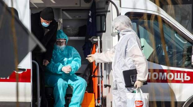 Статистика по коронавирусу в России на 20 сентября