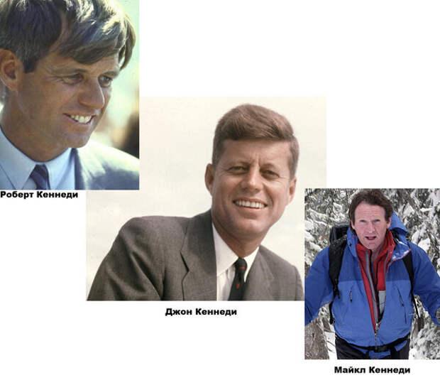 Клан Кеннеди: проклятье или карма?
