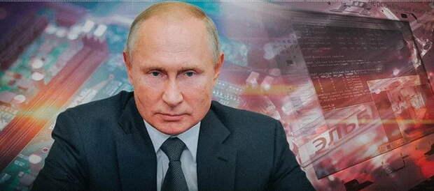 Бум производства электроники и компьютеров на российских процессорах: захватывающие перспективы