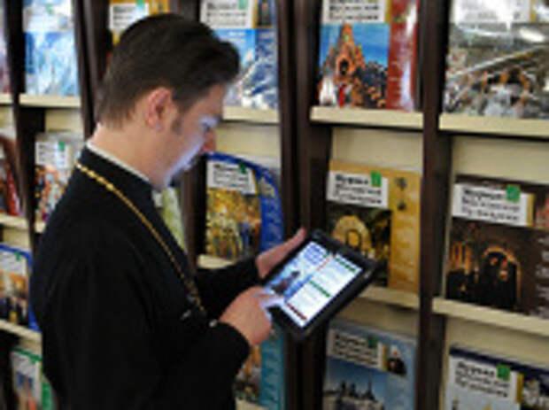 «Журнал Московской патриархии» обзавелся iPad-версией