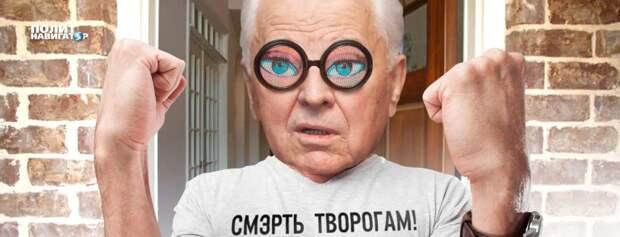 Кравчук обещает убивать москалей, пока есть руки и зрение