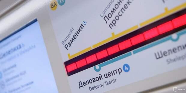 Собянин открыл Солнцевскую линию метро/mos.ru