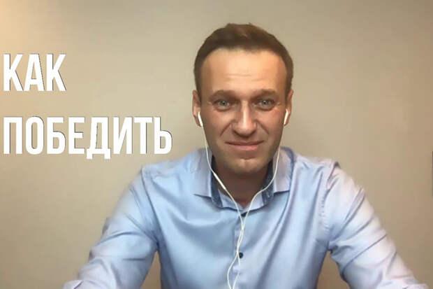 О самоубийстве Навального