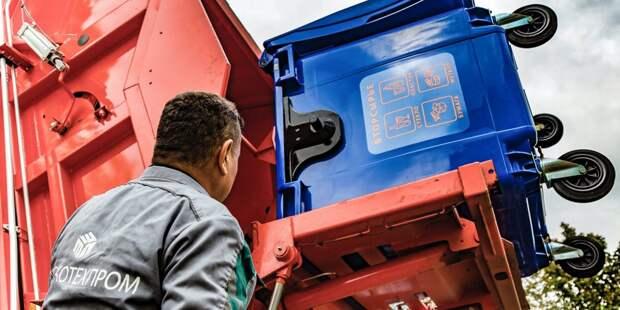 Сбор отходов. Фото: mos.ru