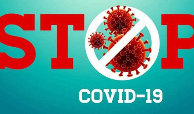 153 оренбуржца выздоровели от коронавируса за сутки