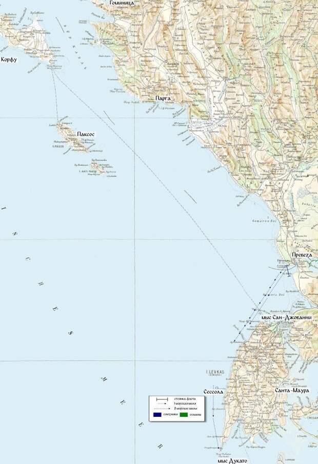 Превеза и Санта-Маура, приблизительная схема движения союзников ночью 26–27 сентября 1538 года. Обозначены стоянка османского флота в заливе и дневное построение союзников у устья залива в примерном масштабе. Буксировка союзных парусников показана как 10 часовых переходов по 1 морской миле (возможно, что скорость была на 15–20% выше). Движение парусников, поймавших ветер около 4 часов утра, условно показано как два часовых 4-мильных перехода к южной оконечности Санта-Мауры. Движение галеона — также условно, как два часовых 4-мильных перехода к северной оконечности Санта-Мауры - Превеза: план и импровизация | Warspot.ru