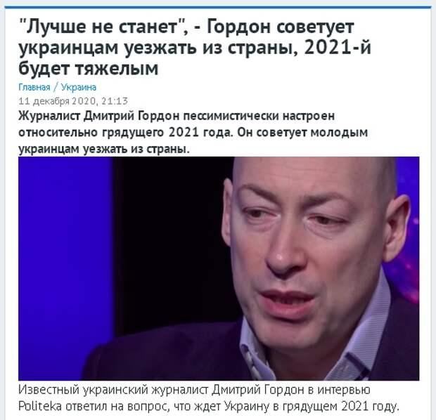 В Госдуме уже знают сроки начала военного конфликта РФ и Украины