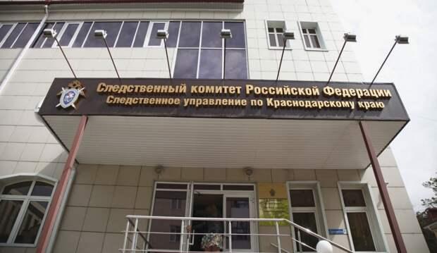 Судью из Краснодарского края подозревают в получении крупной взятки