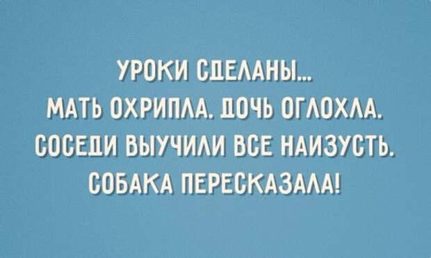 7c89672a22b7ab3e091ad0349c42fb13 (564x339, 113Kb)