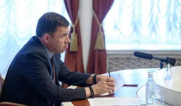 Врио главы министерства цифрового развития назначил губернатор Свердловской области