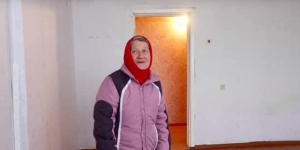 Пенсионерке взявшей кредит на дрова, интернет-пользователи подарили квартиру видео, добро, история, сделай сам, факты