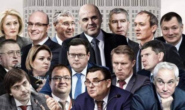 Куда улетают министры?