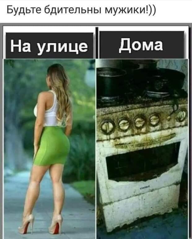 Поругалась с мужем. Не стираю, не убираю, не готовлю...