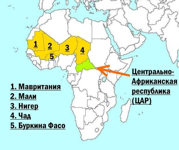 Страны, которые просят разместить у себя военные базы или контингенты России
