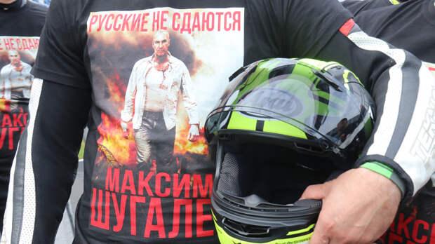 Режиссер Максим Бриус снимет третью часть драмы «Шугалей» о социологах из России