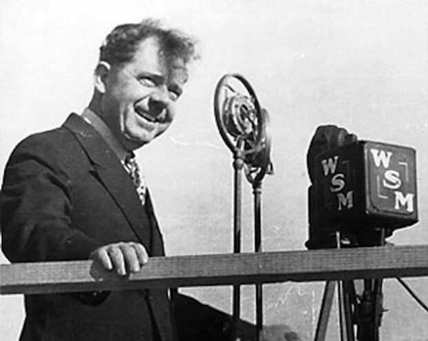 1935 год. Убит Хью Лонг