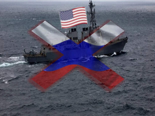 Россия выдвинула ультиматум в адрес США по Черному морю, требуя от американских военных сил покинуть часть акватории