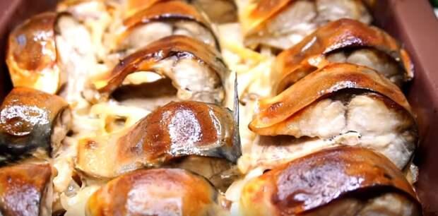 Вкусное блюдо из скумбрии можно есть как горячим, так и холодным