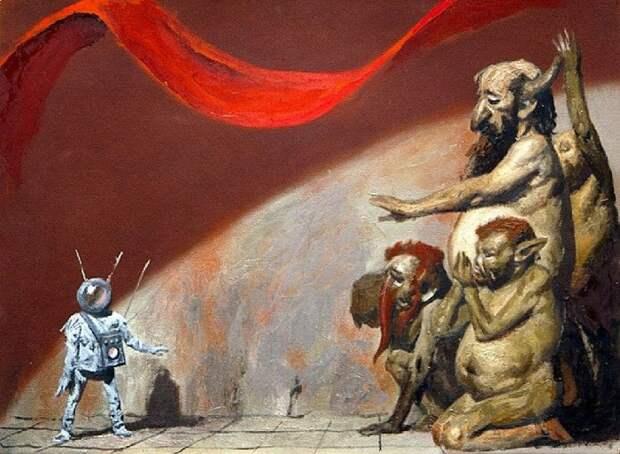 Тюрлики и инопланетянин. Автор: Гелий Коржев.