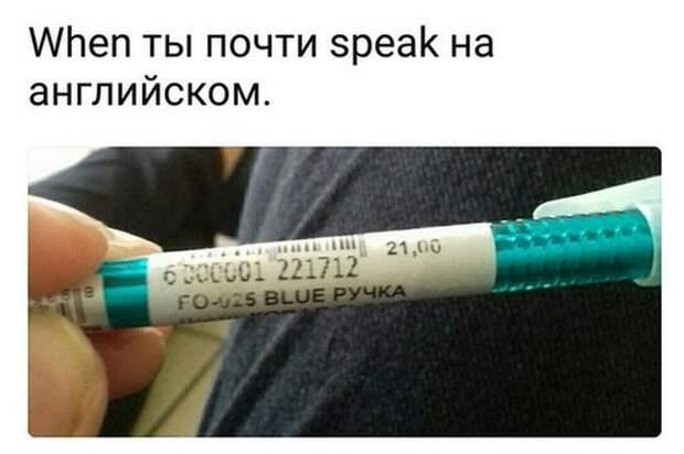 Фотоюморина