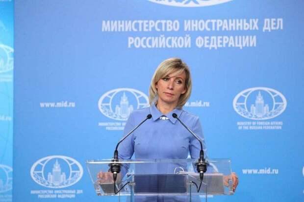 Захарова прокомментировала антироссийские санкции ЕС