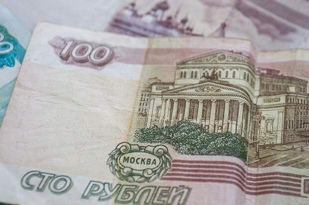 Российский рубль за 30 лет ослаб в 40000 раз, подсчитали аналитики