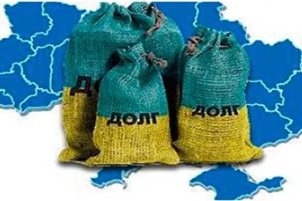 Сможет ли Украина выбраться из долговой ямы