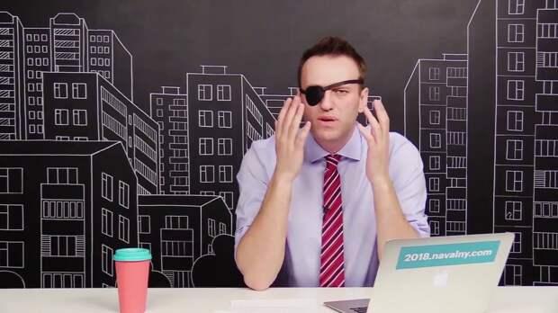 Дункан Маклауд и рядом с Навальным не стоял