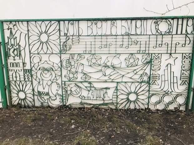 Сварщик с фантазией - это особый случай! Радость, дом, забор, прикол, строительство, цвет, юмор