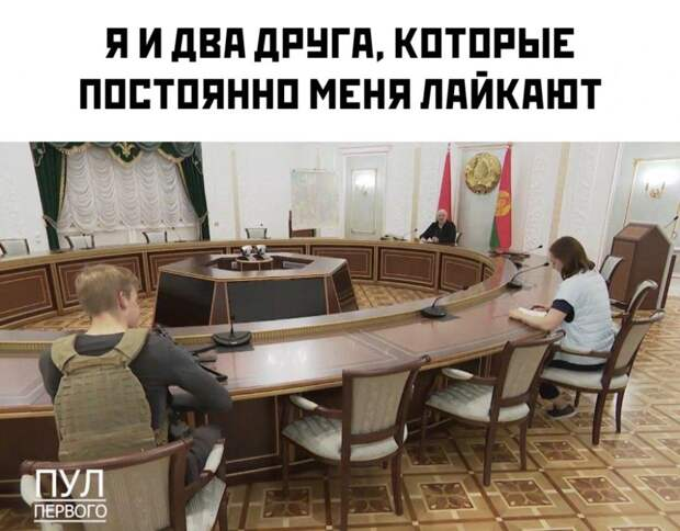 Агрофюрер и Жибер: 17 лучших мемов с Лукашенко
