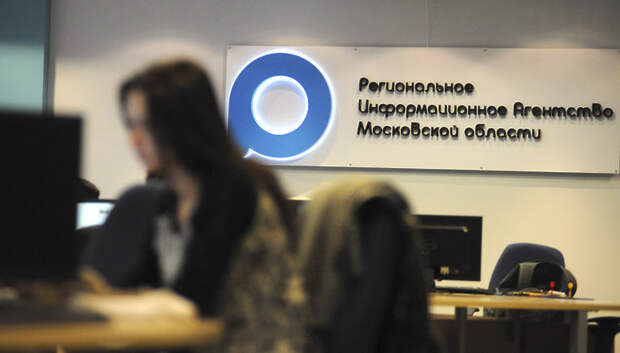 Сотрудники РИАМО получили награды за призовые места на конкурсе Минсельхоза России