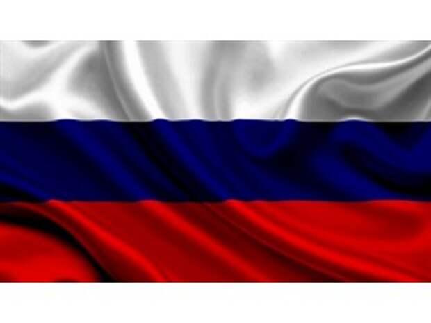 Россия восстановила систему предупреждения о ракетном нападении