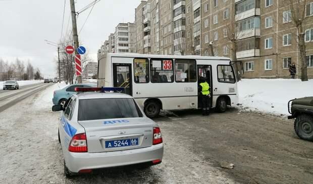 Пострадал мужчина: подробности ДТП савтобусом наУральском проспекте вНижнем Тагиле