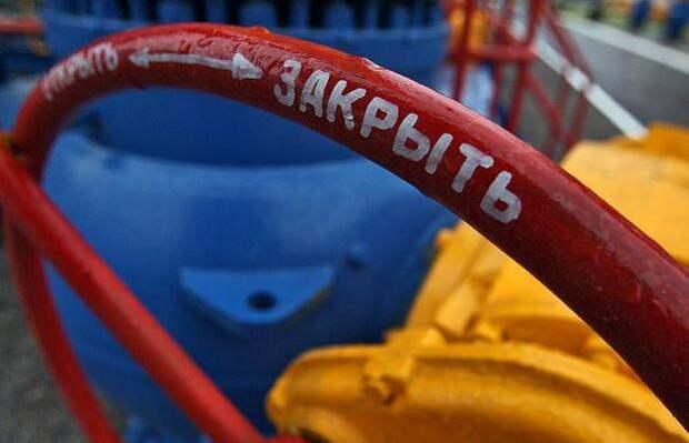 Украине посоветовали подготовиться к полной потере газового транзита