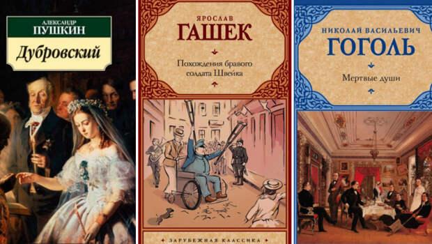 9 недописанных книг, которые авторы не сумели закончить по разным причинам