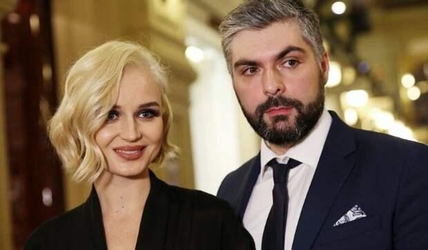 Муж Полины Гагариной прокомментировал слухи об их разводе