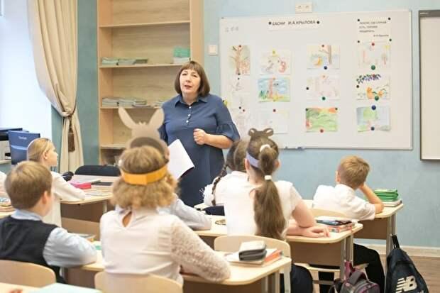 В Минтруда засомневались, что учителя заслуживают досрочную пенсию
