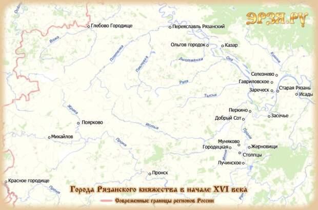 Города Рязанского Княжества в 16 веке