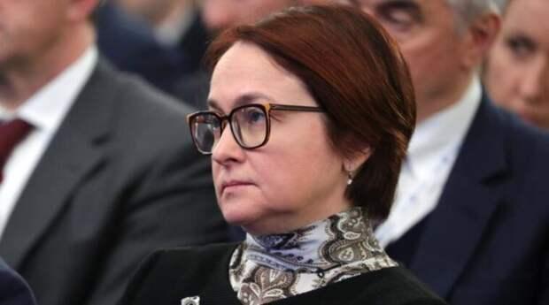 Россиян предупредили о девальвации рубля из-за слов Набиуллиной