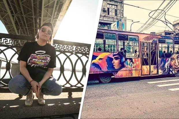 Трамвай № 13 переедет на футболки. Разыгрываем в Instagram крутую одежду с легендарными граффити