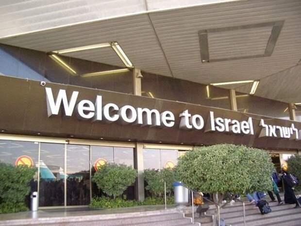 Туристические перлы русских туристов в Израиле