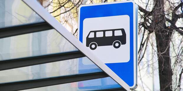 Две автобусные остановки переименовали в Войковском