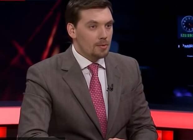 Замглавы комитета Рады заявил о скором увольнении премьера Украины