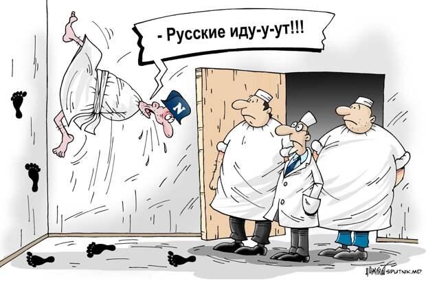 Зе-советник: Россия нанесла колоссальный удар по Украине, пока все были отвлечены на учения
