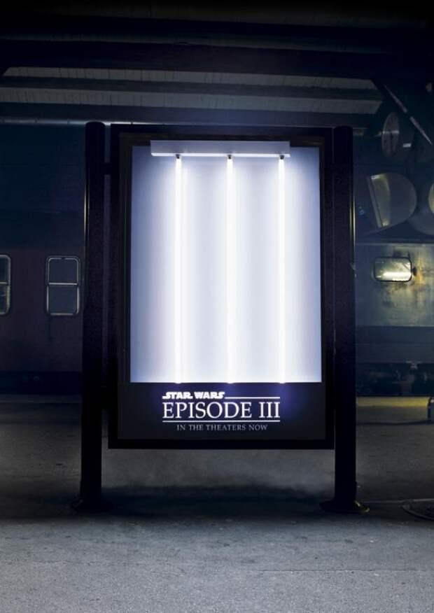 Реклама на пустом месте