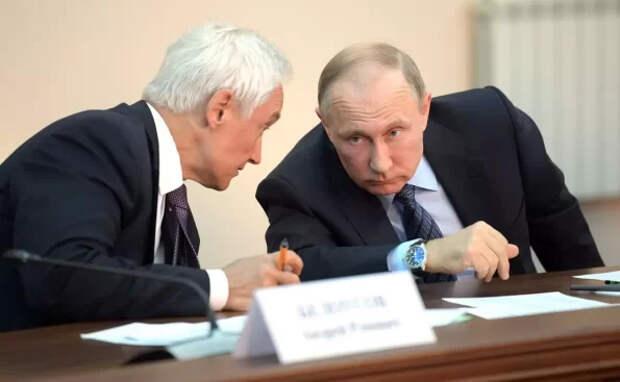 Есть результат. Крупный бизнес готовится к массовому переезду из офшоров в Россию