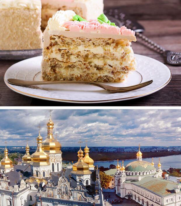 Советские сладости, названные в честь городов мира